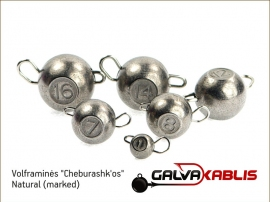 Tungsten Cheburashka Natural