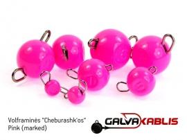 Tungsten Cheburashka Pink