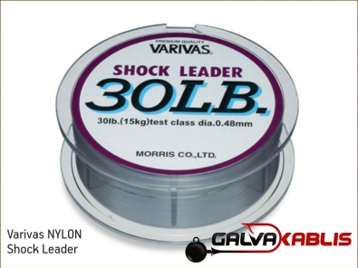 Varivas NYLON Shock Leader