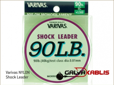 Varivas NYLON Shock Leader 90lb