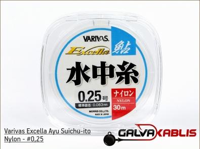 Varivas Excella Ayju Suichuit Nylon 0.25