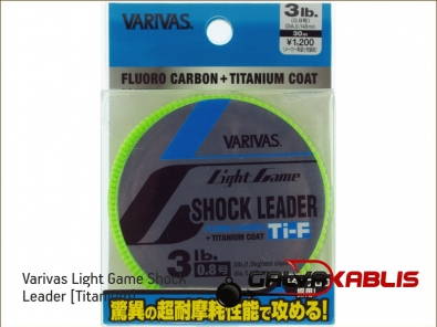 Varivas Light Game Shock Leader Titanium 3lb