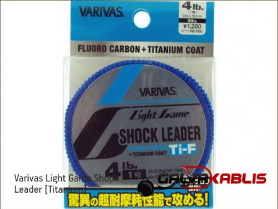 Varivas Light Game Shock Leader Titanium 4lb
