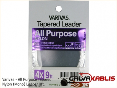 Varivas - All Purpose Tapered Nylon Leader 9ft