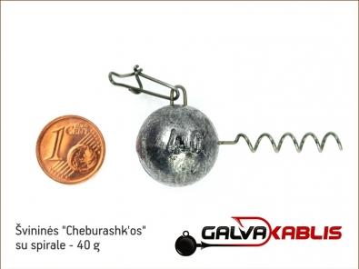 Cheburashkos su spirale 40g