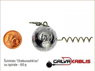 Cheburashkos su spirale 60g