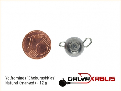 Tungsten Cheburashka Natural 12g