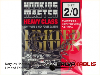 Nogales Hooking Master Limited Edition Heavy 2 0