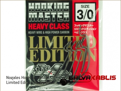 Nogales Hooking Master Limited Edition Heavy 3 0