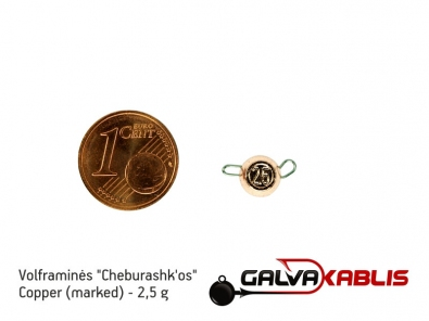 Tungsten Cheburashka Copper 2.5g