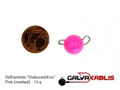 Tungsten Cheburashka Pink 14g