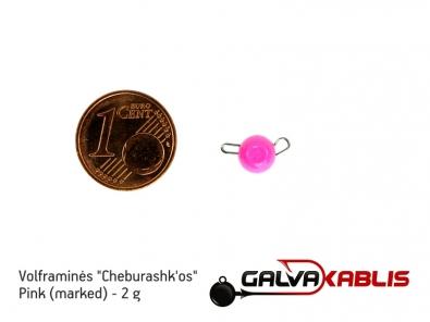 Tungsten Cheburashka Pink 2g