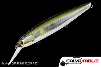 TsuYoki DRAGA MR 130SP 167