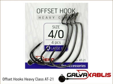 Offset Hooks Heavy Class AT-21 4 0