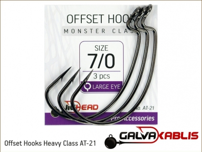 Offset Hooks Heavy Class AT-21 7 0