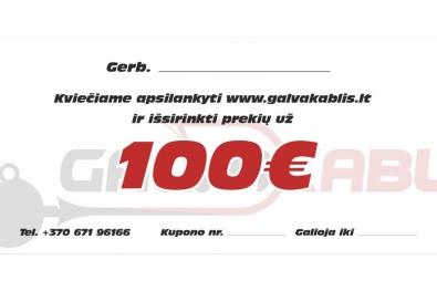 Gift Voucher100