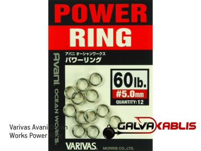 Varivas Avani Ocean Works Power Rings