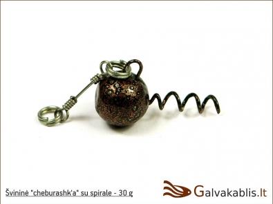 Svinine cheburashka su spirale - 30 g