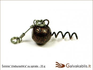 Svinine cheburashka su spirale - 35 g