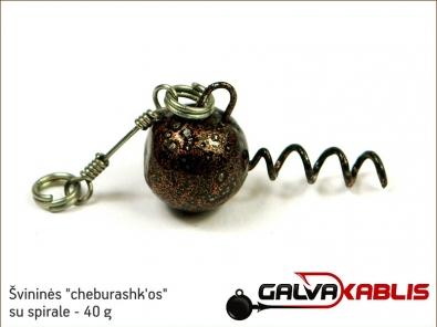 Svinine cheburashka su spirale - 40 g